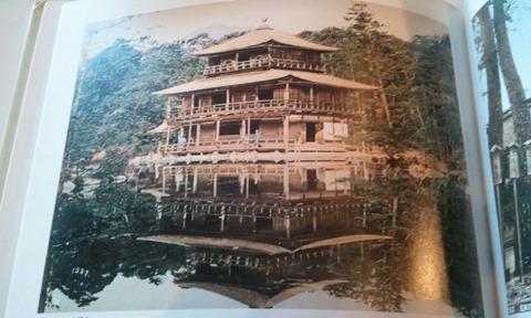 金閣寺の昔の写真