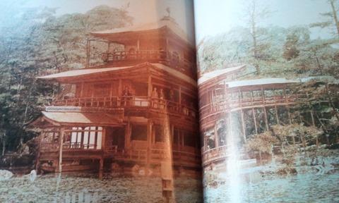 金閣寺の歴史を感じます