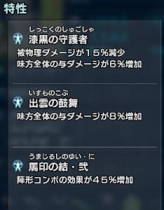 2019-09-01 16-33-35