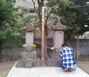 渋川公のお墓